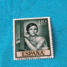 Sellos: ESPAÑA PINTURA 4. Lote 215712201
