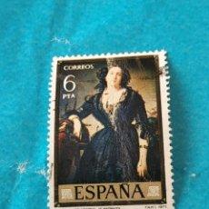 Sellos: ESPAÑA PINTURA 47. Lote 215720992