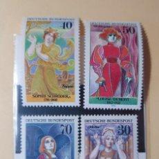Sellos: SERIE DE 4- TEATRO- SOPHIE SCHRÖDER/LOUISE DUMONT/HERMINIE KÖRNER/CAROLINE NEUBER-1976. Lote 215729422