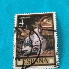 Sellos: ESPAÑA PINTURA 62. Lote 215735858