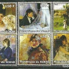 Sellos: TCHAD 2002 IVERT 1391/6 *** PINTURA - CUADROS DE BERTHE MORISOT - ARTE. Lote 216016592