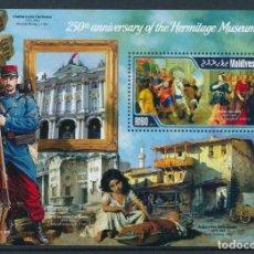 Sellos: MALDIVAS 2014 HB IVERT 732 *** ARTE - 250º ANIVERSARIO DEL MUSEO HERMITAGE - PINTURA. Lote 218603401