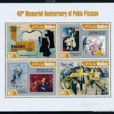 Sellos: MALDIVAS 2013 MICHEL 4048/51 *** ARTE - MEMORIAL DEL 40º ANIVERSARIO DE PABLO PICASSO - PINTURA. Lote 220093456