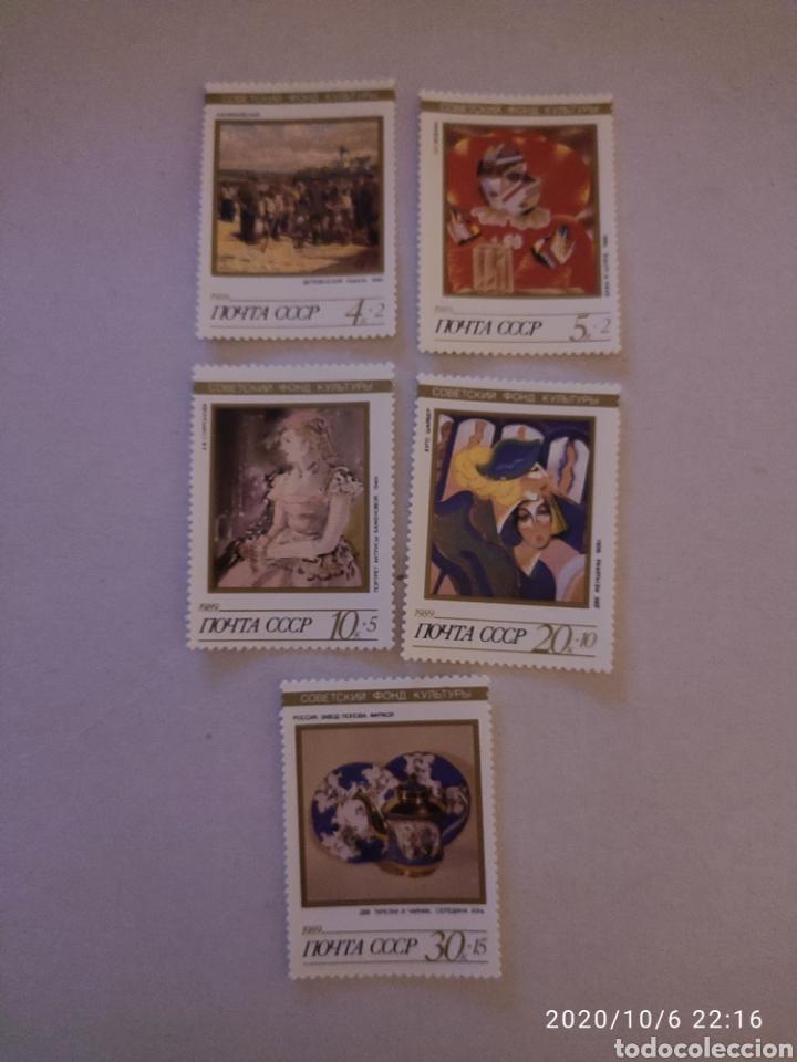 SELLOS RUSIA 1989 OBRAS MAESTRAS DEL FONDO CULTURAL SOVIÉTICO (Sellos - Temáticas - Arte)