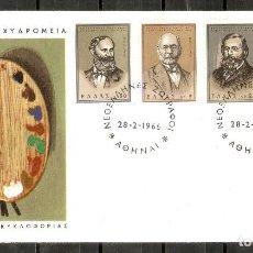 Sellos: GRECIA. 1966. ARTE. PINTORES.. Lote 221465711