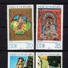 Sellos: ALEMANIA ORIENTAL 2083/86** - AÑO 1979 - MINIATURAS INDIAS DEL MUSEO DE BERLIN. Lote 221586793