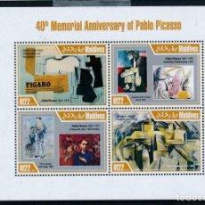 Sellos: MALDIVAS 2013 MICHEL 4048/51 *** ARTE - MEMORIAL DEL 40º ANIVERSARIO DE PABLO PICASSO - PINTURA. Lote 221682970