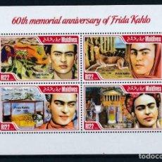 Sellos: MALDIVAS 2014 MICHEL 5068/71 *** ARTE - MEMORIAL DEL 60º ANIVERSARIO DE FRIDA KAHLO - PINTURA. Lote 221683215
