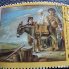 Sellos: SELLO LA FAMILIA DE LA LECHERA. LE NAIN. MUSEO DEL HERMITAGE DE S. PETERSBURGO. 1972 RUSIA URSS CCCP. Lote 221700533