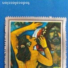 Sellos: SELLO DE REPÚBLICA DE YEMEN. AÑO 1968. ARTE. PINTURA. GAUGUIN. LA LUNA EN LA TIERRA. Lote 221859282