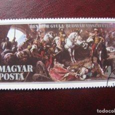 Sellos: +HUNGRIA, 1986, OBRA DE GYALA BENCZUR, RECONQUISTA DEL CASTILLO DE BUDA, YVERT 3049. Lote 221910133