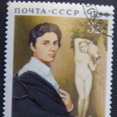 Sellos: SELLO PINTOR INGRES. JEAN-AUGUSTE-DOMINIQUE INGRES.1980 RUSIA URSS CCCP. Lote 221926390