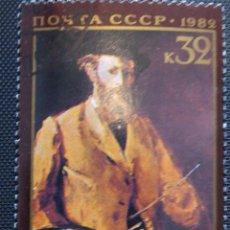 "Sellos: SELLO ""AUTORRETRATO CON PALETA"" ÉDOUARD MANET.1982 RUSIA URSS CCCP. Lote 221926606"