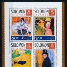 Sellos: SALOMON 2014 *** ARTE - 150º ANIVERSARIO DEL PINTOR TOULOUSE LAUTREC - PINTURA. Lote 222013791