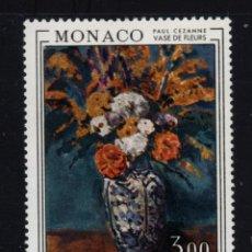 Sellos: MÓNACO 886** - AÑO 1972 - PINTURA - OBRA DE CEZANNE - FLORA - FLORES. Lote 222050198