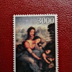 Sellos: BURIATIA - REPÚBLICA DE RUSIA - VALOR FACIAL 3000 - PINTURA. Lote 222066416