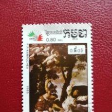 Sellos: KAMPUCHEA - CAMBOYA -VALOR FACIAL 0,80 RIEL -AÑO 1985 - PINTURA - DOMENICHINO -MARTIRIO DE SAN PEDRO. Lote 222104586