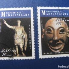 Sellos: REPUBLICA MADAGASIKARA, 1994, 2 SELLOS USADOS, TEMA ARTE. Lote 222232208