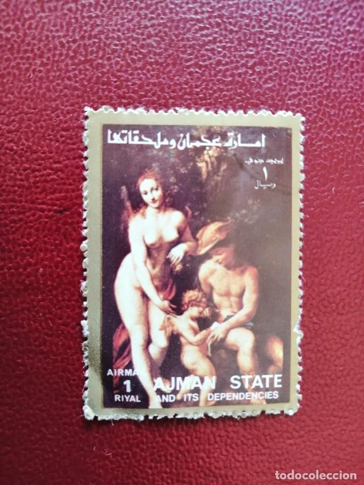 AJMAN STATE - VALOR FACIAL 1 RIYAL - AND ITS DEPENDENCIES - PINTURA (Sellos - Temáticas - Arte)
