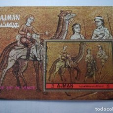 Sellos: HOJA DE BLOQUE AJMAN SAVE ART OF VENICE CON GOMA. Lote 226613390
