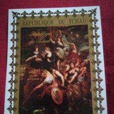 Sellos: HOJA DE BLOQUE ARTE REY LOUIS XIII RUBENS. Lote 226861140