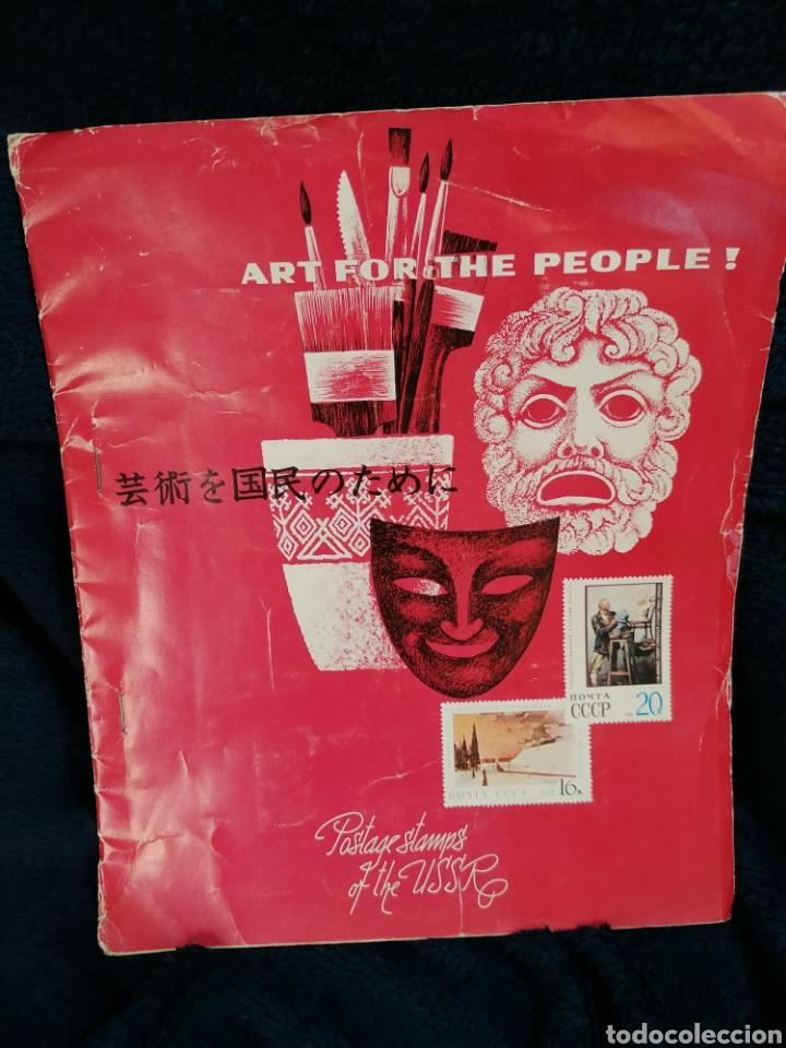 RUSIA SELLOS SET OFICIAL TEMA ARTE AÑOS 70S (Sellos - Temáticas - Arte)