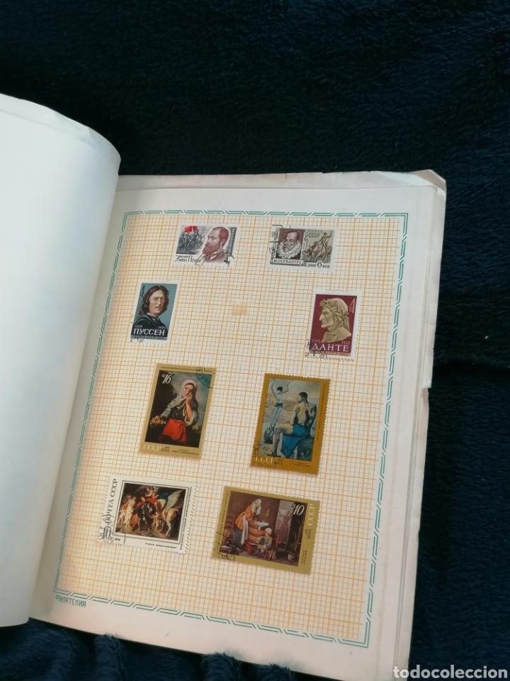 Sellos: Rusia Sellos Set Oficial Tema Arte años 70s - Foto 5 - 228152870