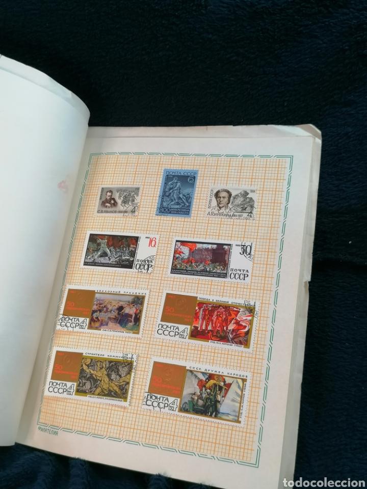 Sellos: Rusia Sellos Set Oficial Tema Arte años 70s - Foto 6 - 228152870