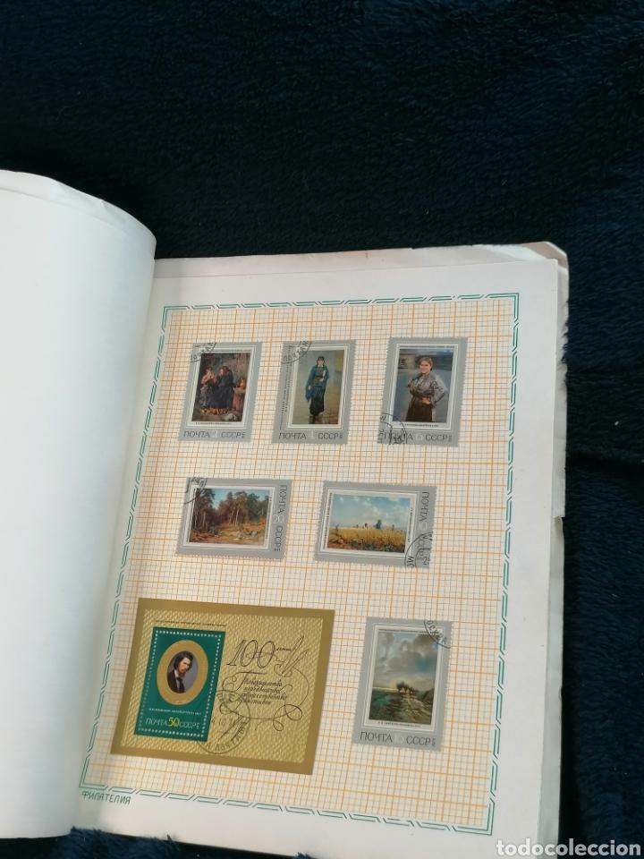 Sellos: Rusia Sellos Set Oficial Tema Arte años 70s - Foto 8 - 228152870
