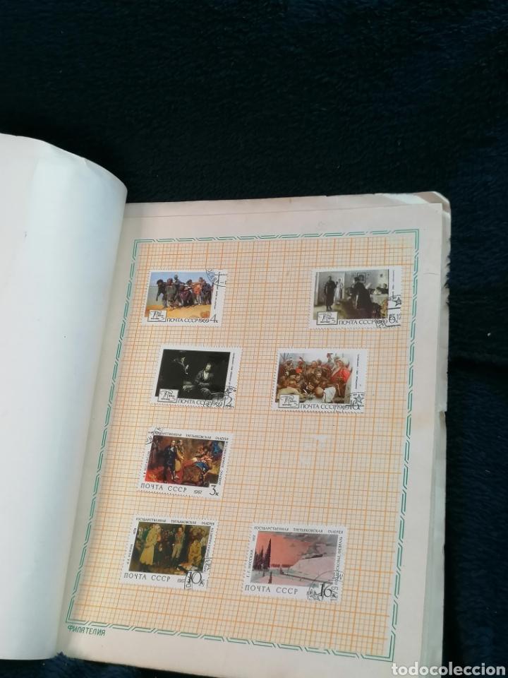 Sellos: Rusia Sellos Set Oficial Tema Arte años 70s - Foto 9 - 228152870
