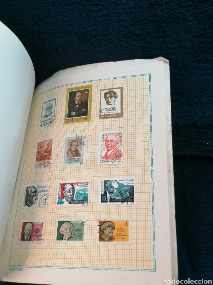 Sellos: Rusia Sellos Set Oficial Tema Arte años 70s - Foto 2 - 228152870