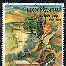 Sellos: ISRAEL Nº 881, SIONAH TAGGER, PAISAJE DE TEL AVIV, USADO. Lote 228160310