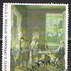 Sellos: ISRAEL Nº 641, HANUKKA DEMORTIZ D. OPPENHEIM, USADO. Lote 228171025