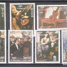 Selos: KAMPUCHEA Nº 560/566º AÑO INTERNACIONAL DE LA MÚSICA. LA MÚSICA Y LA PINTURA.SERIE COMPLETA. Lote 228917675