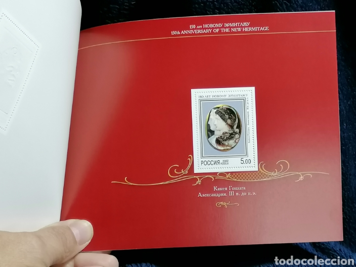 Sellos: Rusia Carnet 2002 museo Hermitage serie completa y HB nuevo ** todo completo - Foto 8 - 229233270