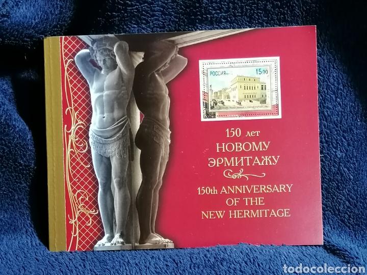 Sellos: Rusia Carnet 2002 museo Hermitage serie completa y HB nuevo ** todo completo - Foto 2 - 229233270