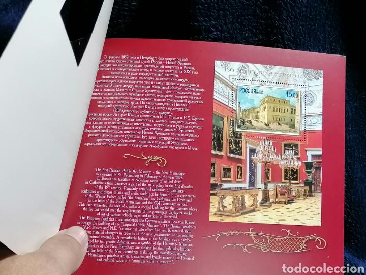 Sellos: Rusia Carnet 2002 museo Hermitage serie completa y HB nuevo ** todo completo - Foto 3 - 229233270