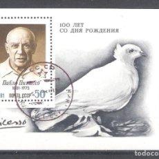 Timbres: RUSIA (URSS) H.B. Nº 151º CENTENARIO DEL NACIMIENTO DE PICASSO. Lote 229398165