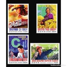 Sellos: DPR5186 KOREA 2019 MNH WORKS OF ART. Lote 231284080
