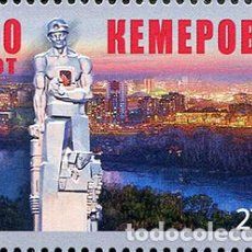 Sellos: RUS2370 RUSSIA 2018 MNH 100 YEARS OF KEMEROVO. Lote 231284135