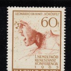 Selos: HUNGRIA 1730** - AÑO 1965 - PINTURA - OBRA DE LEONARDO DA VINCI - CONFERENCIA SOBRE EL RENACIMIENTO. Lote 231379885