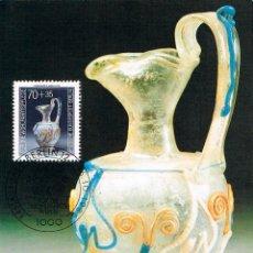 Sellos: ALEMANIA BERLIN IVERT 728, AGUAMANIL EN VIDRIO SIGLO III (MUSEO DE COLONIA), MÁXIMA DE 16-10-1986. Lote 231506400