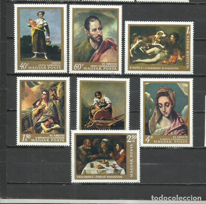 Q700B-SERIE COMPLETA NUEVA HUNGRIA MNH** ARTE PINTURAS 1968 Nº 1967/73 (Sellos - Temáticas - Arte)