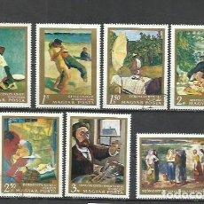 Sellos: Q700E-SERIE COMPLETA NUEVA HUNGRIA ARTE PINTURAS 1967 Nº 1931/7. Lote 232732735