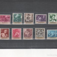 Sellos: ESPAÑA- PINTORES 1854/63 MARIANO FORTUNY- SELLOS NUEVOS SIN FIJASELLOS (SEGÚN FOTO). Lote 294066178