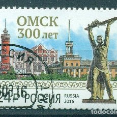 Sellos: RUS2125-2 RUSSIA 2016 U 300 YEARS OF OMSK. Lote 238900080