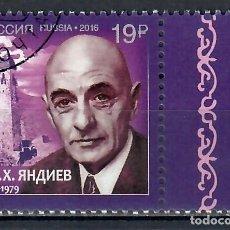 Sellos: RUS2155-2 RUSSIA 2016 U THE 100TH ANNIVERSARY OF THE BIRTH OF DJAMALDIN YANDIEV. Lote 238900125