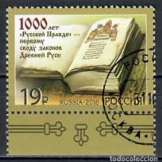 Sellos: RUS2165-2 RUSSIA 2016 U THE 1000TH ANNIVERSARY OF THE FIRST CODE OF LAWS OF RUSSIA - RUSSIAN TRUTH. Lote 238900135