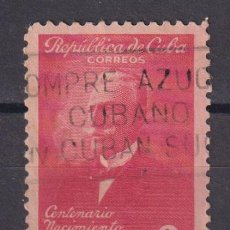 Sellos: 242-4 CUBA 1949 U THE 100TH ANNIVERSARY OF THE BIRTH OF MANUEL SANGUILY Y GARRITTE, POET. Lote 238901395