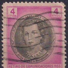 Sellos: 485-3 CUBA 1956 U LUISA PEREZ DE ZAMBRANA. Lote 238902110